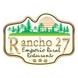 rancho-27